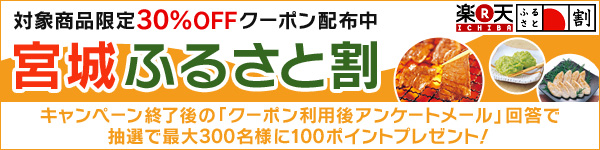 20150717_miyagi_exhibition_600x150