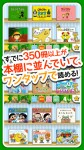 app1509_01d