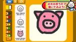 app1509_03a
