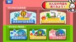 app1509_03c