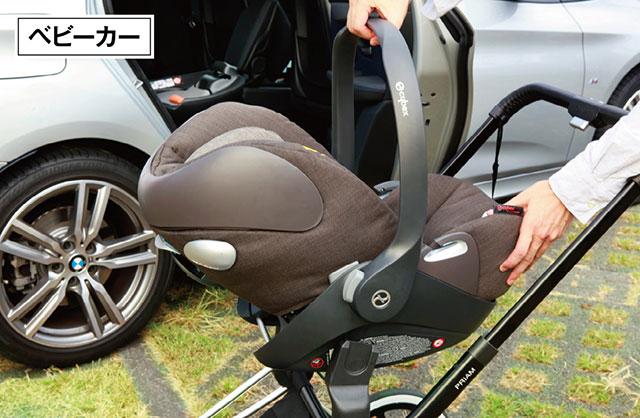 フレームのセンターに搭載されているシートアダプターで簡単に脱着が可能。車や室内への移動も スムーズだ。