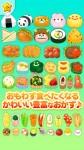 app1510_05e