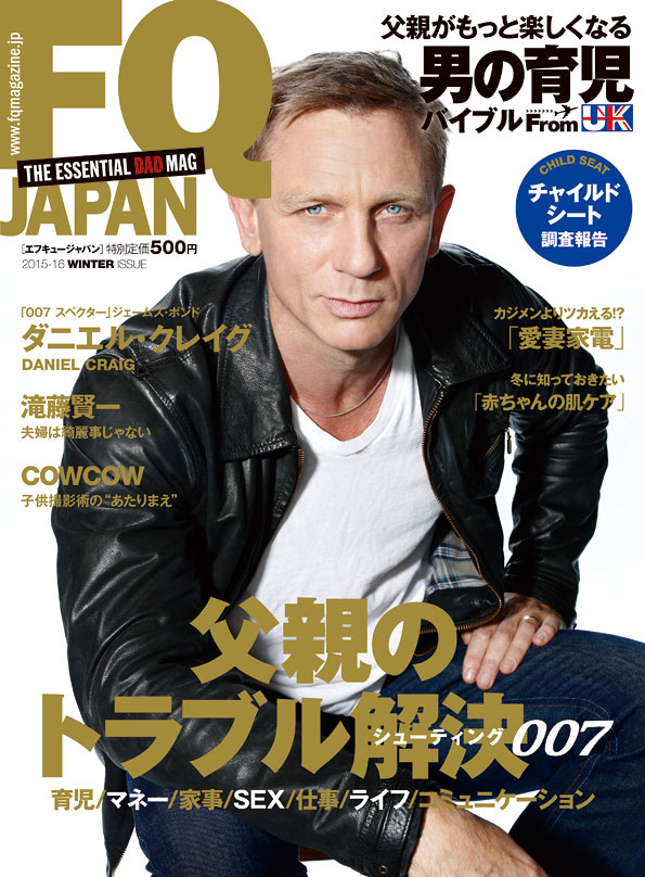 FQ37_cover