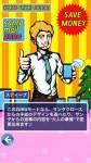 app1511_03a