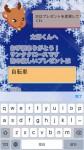 app1511_03b