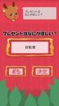 app1511_03e