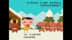 app1511_05c