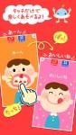 app1512_04a