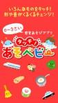 app1512_04d