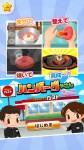 app1512_05e