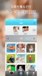 app1601_01a