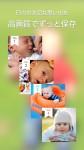 app1601_01e