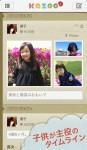 app1601_02c