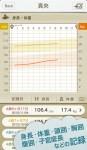 app1601_02d