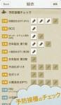 app1601_02e