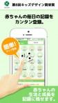 app1601_03a