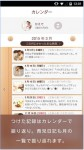 app1601_05e