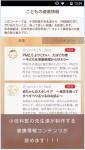 app1601_05f