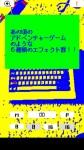 app1602_04b
