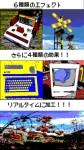 app1602_04e