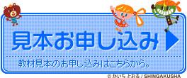 poppy_button