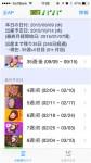 app1603_01a