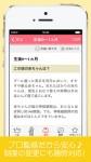 app1603_02a