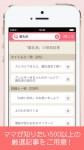 app1603_02b