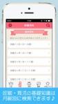 app1603_02c