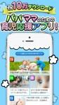 app1603_03a