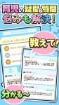 app1603_03c