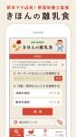 app1603_04a