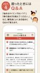 app1603_04e