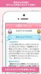 app1603_05c