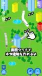 app1604_01d