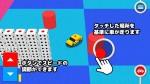 app1604_05b