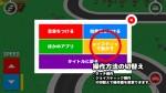 app1604_05e