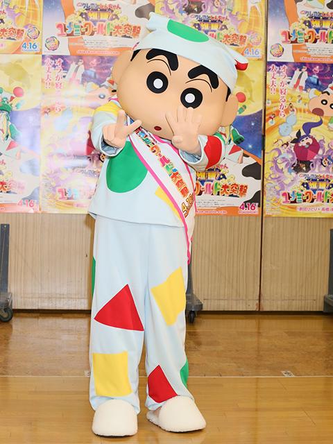 shinchan_kigurumi