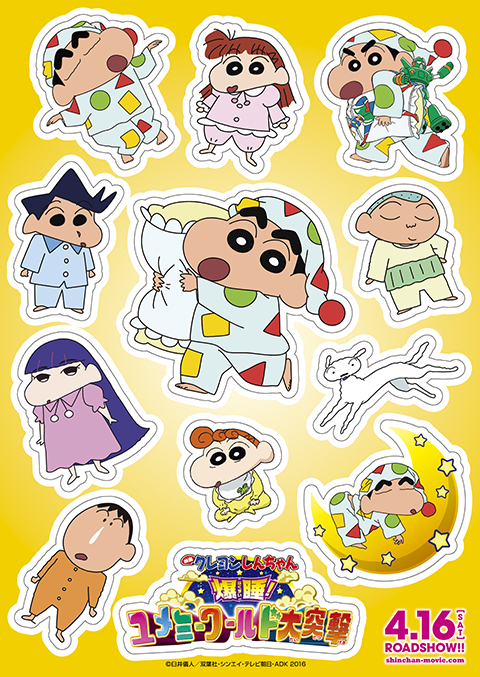 shinchan_sticker