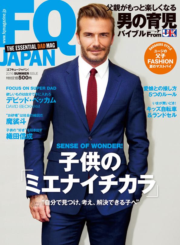 FQ JAPAN VOL.39