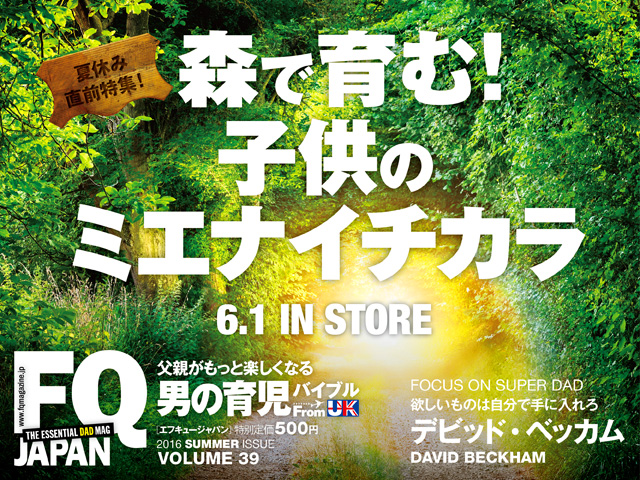 FQ_vol39_TOP
