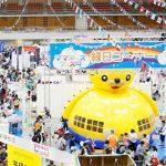 無料で1日楽しめるイベント「ママキッズフェスタ」大阪開催!
