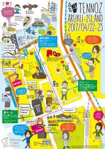 SAMURAI ISLAND EXPO'17 MAP