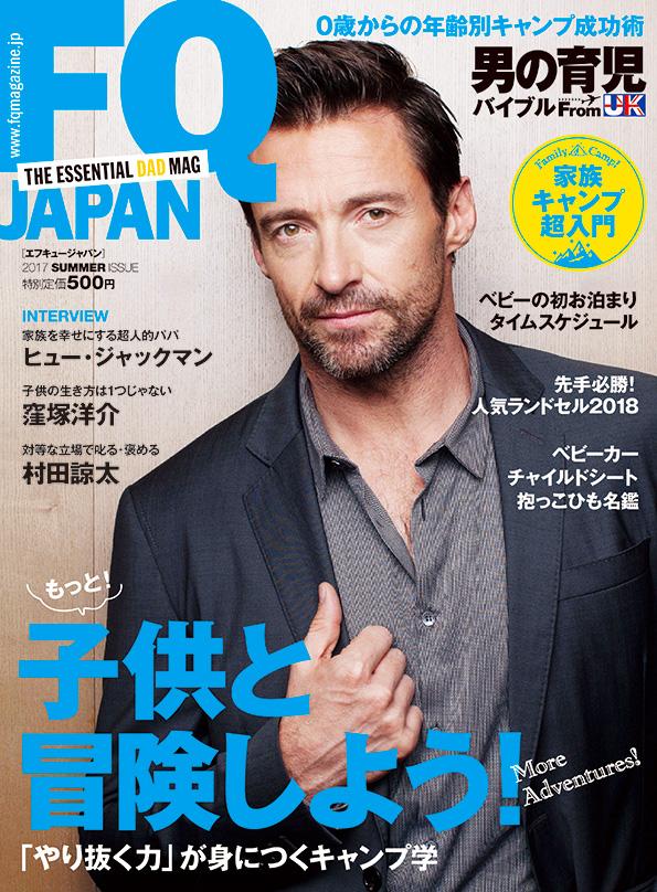 FQ JAPAN VOL.43