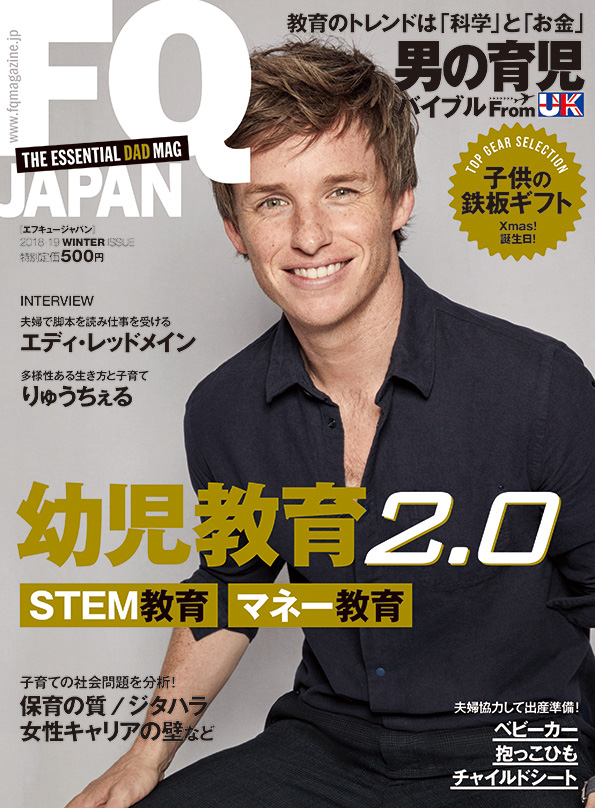 FQ JAPAN VOL.49