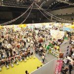親子で楽しめる無料イベント『ママキッズフェスタ in 福岡』開催!