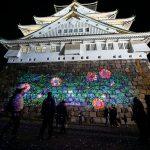 """大阪城の""""夜限定""""新スポット! 子供と一緒に楽しめる『サクヤルミナ』って?"""